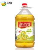 红蜻蜓一级菜籽油1L20桶 1件装