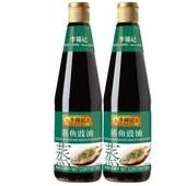 李锦记锦蒸鱼鼓油410ml1瓶装