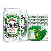 山城啤酒330ml24罐1件装