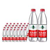 农夫山泉550ml28瓶1件装