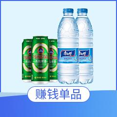 热点广告-pc 4